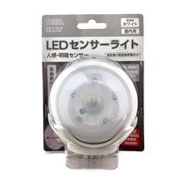 オーム電機 LEDセンサーライト LS-B15-W
