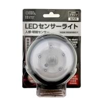 オーム電機 LEDセンサーライト LS-B15-K