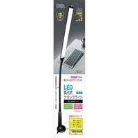 オーム電機 【数量限定】LEDクランプライト LTC-L2NA-K