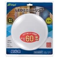 オーム電機 LEDミニシーリング 昼光色 LE-Y8DK-W