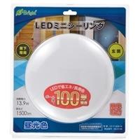 オーム電機 LEDミニシーリング 100W型 昼光色 LE-Y5DK-W