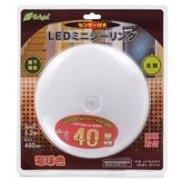 オーム電機 LEDミニシーリング 40W型 電球色 センサー付き LE-Y5LK-WR