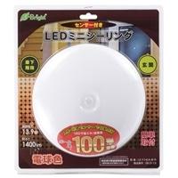 オーム電機 LEDミニシーリング 100W型 電球色 センサー付き LE-Y5LK-WR