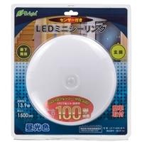 オーム電機 LEDミニシーリング 100W型 昼光色 センサー付き LE-Y5DK-WR
