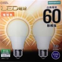 【数量限定】オーム LED電球 LDA7L−G AS24 2P
