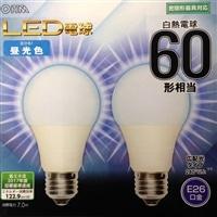 【数量限定】オーム LED電球 LDA7D−G AS24 2P
