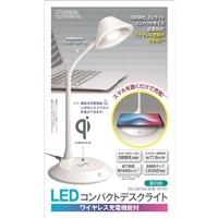 【店舗限定】オーム電機 ワイヤレス充電機能付きLEDコンパクトデスクライト ホワイト DS-LD41AQ-W 06-3732