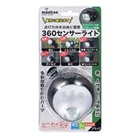 オーム電機 monban 360センサーライト ブラック LS-BH11SH4-K 06-4202