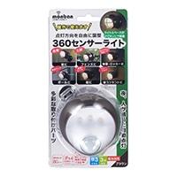 オーム電機 monban 360センサーライト ブラウン LS-BH11SH4-T 06-4203