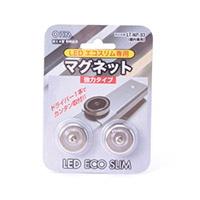 オーム電機 エコスリム用マグネット LT-NP-03