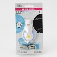 オーム電機 LEDホイッスルライト