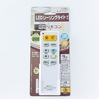 オーム電機 LED照明リモコン OCR-LEDR2