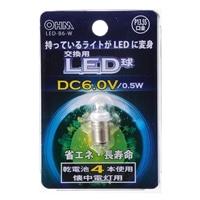 【店舗限定】オーム電機 懐中ライト交換用LED球3V 乾電池4本用