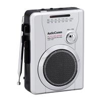 オーム電機 AudioComm AM/FM ラジオカセットレコーダー CAS-710Z 07-8371