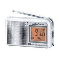 オーム電機 AudioComm AM/FM 液晶表示ハンディラジオ 横型 RAD-P5130S-S 07-8676