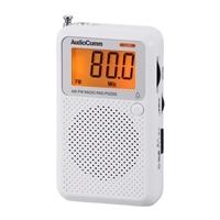 オーム電機 AudioComm 液晶表示ポケットラジオ RAD-P2226S-W 07-8855