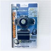 オーム電機防水ヘッドライト260lmSY332
