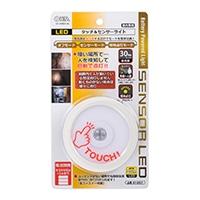 オーム電機 LEDタッチセンサーライト 明暗・人感センサー付 電球色 NIT‐BAM2Y‐WL 07-8937