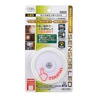 オーム電機 LEDタッチセンサーライト 明暗・人感センサー付 白色 NIT‐BAM2Y‐WN 07-8938