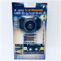 LEDズームヘッドライト雪・霧対応YH10Z-K