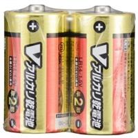 【数量限定】オーム電機 アルカリ単2乾電池2P LR14S2P