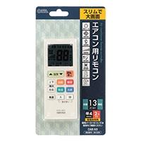 エアコン汎用リモコン OAR‐N9