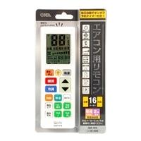 オーム電機 エアコン用リモコン 予約タイマー付き OAR-N16 08-0449