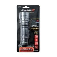 オーム電機 LEDライト USB充電・給電 ラディウスZ 380lm LH-C38A5 08-0476