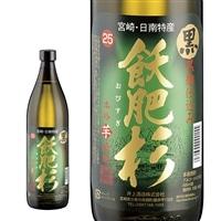 黒 飫肥杉(おびすぎ) 芋焼酎 25度 900ml【別送品】