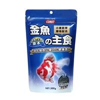 イトスイ コメット 金魚の主食 基本 300g