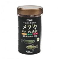 コメット メダカ・川魚の主食 50g