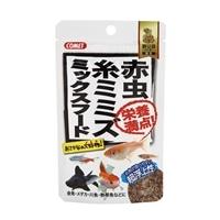 アカムシ・イトミミズミックスフード7g