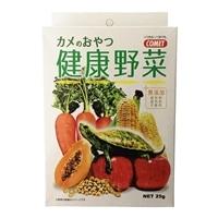 カメのおやつ 健康野菜 25g