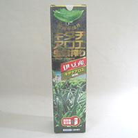 オリヒロ キダチアロエ生葉搾り 720ml