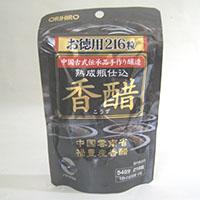 オリヒロ 香醋 カプセル 徳用 216粒