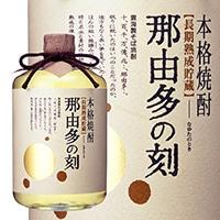 <そば焼酎>那由多の刻 25度 720ml【別送品】