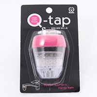 浄水蛇口 Q-TAp ピンク