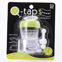 Q−tap シャワー  グリーン