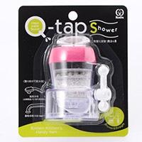 Q−tap シャワー  ピンク