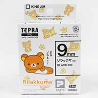 KJ テプラテープ リラックマ白/黒 9mm