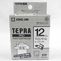 KJ テプラテープアイロンラベル黒12mm