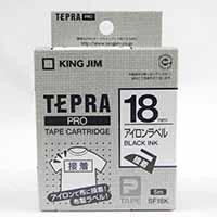 KJ テプラテープアイロンラベル黒18mm
