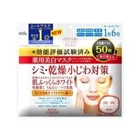 コーセーコスメポート クリアターン 薬用美白マスク シミ・乾燥小じわ対策 50枚
