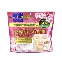 【数量限定】コーセーコスメポート 肌ふっくらマスク 桜の香り