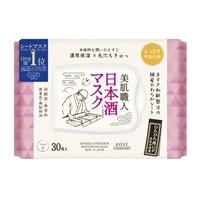 コーセーコスメポート クリアターン 美肌職人 日本酒マスク 30枚