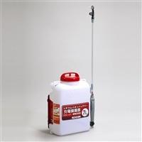 背負い式充電噴霧器 LS-7