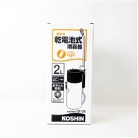 工進 乾電池式噴霧器 GT−2S