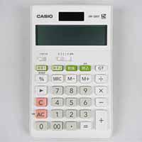 カシオ 12桁電卓 JW-200T-N
