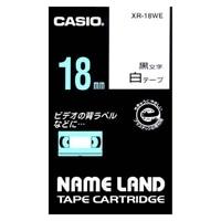 カシオ ネームランドテープ XR-18 WE