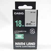 カシオ ネームランドテープ XR-18 X